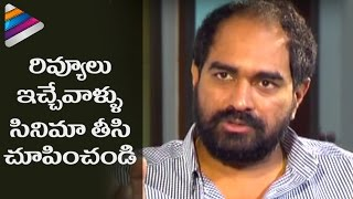 Director Krish Strong Reply to Movie Reviewers..
