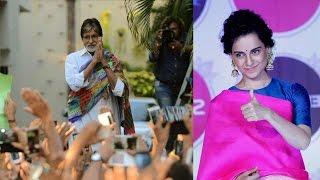 Amitabh Bachchan, Kangna Ranaut, amitabh bachchan got national award