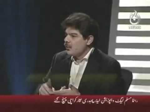 Mubashir Luqman slap on Fozia Wahab face 16 Nov 2009 by (www.pkmirror.com)