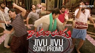 Katamarayudu Movie Jivvu Jivvu Song Promo