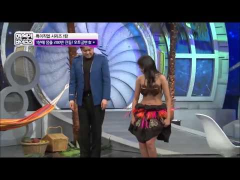 화성인 바이러스 - Ep.226 : MC들의 타이티안 댄스 타임!