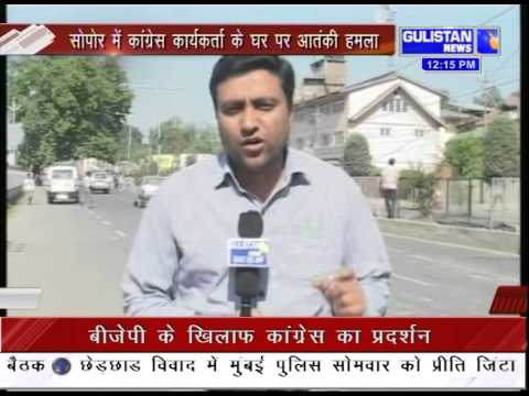 1 Killed Another Injured in militant attack at Sopore, J&K | 1200hrs | Gulistan News Channel