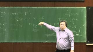 The 29th Jerusalem Winter School in Theoretical Physics - Viatcheslav Mukhanov