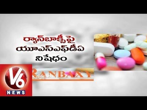U.S FDA bans Ranbaxy Products