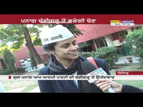 Gul Panag declared AAP candidate from Chandigarh | Interview