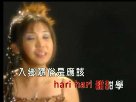 Teochew Song