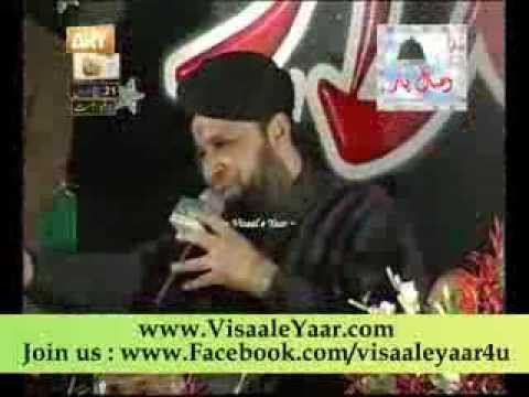 Sindhi Naat( Methro Muhammad Ayeo)Owais Raza Qadri 2nd Feb 2013 At Islamabad.By Visaal