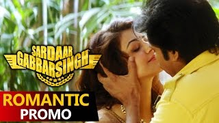 Sardaar-Gabbar-Singh-Movie-Romantic-Promo