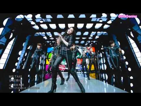 [HD] Girls' Generation - Mr. Taxi [M/V]