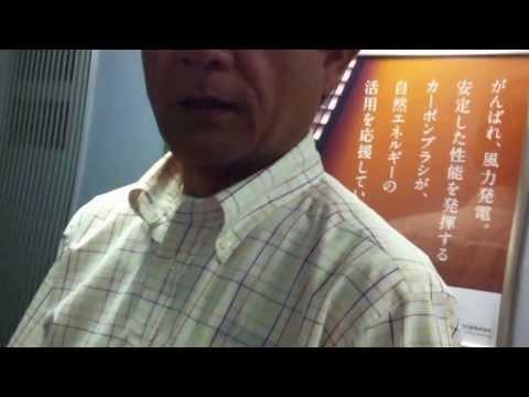 Phỏng vấn Người Nhật Về
