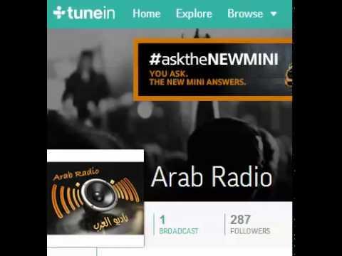 Arab Radio music romanz 2014 موسيقى ام كلثوم