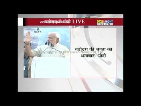 Narendra Modi press conference after result of Lok Sabha Election 2014