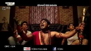 Life-After-Death-Movie---Tagubothu-Ramesh-Trailer