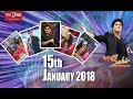 Aap ka Sahir Morning Show 15th January 2018 Full HD TV One