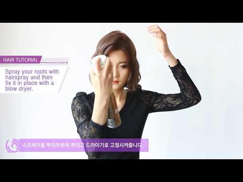[English sub] [Tóc Hàn Quốc] Hướng dẫn làm xoăn tóc ngắn đơn giản và quyến rũ tại nhà