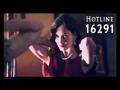 Uptown Cairo TV Commercial - 16291