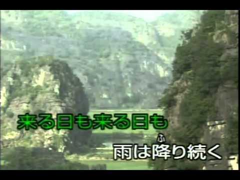 Utsukushii Mukashi  - Diem Xua - Yoshimi Tendo