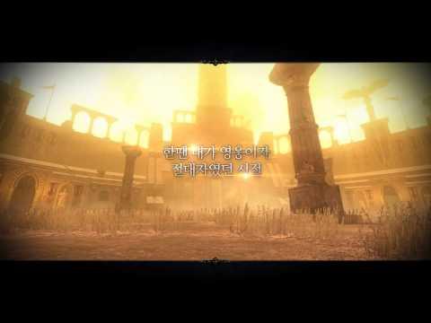 Archlord 2. Pre Teaser.