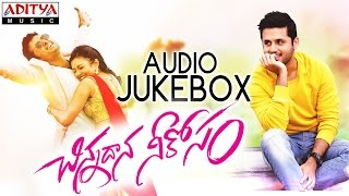 Chinnadana Neekosam Jukebox || Nithin,Mishti Chakraborty