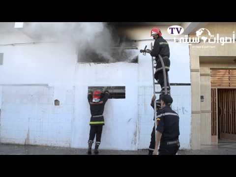 حريق منزل بحي كاليطا