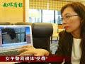 Malaysia Police Vs China Gal Vidz News