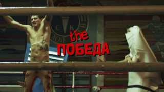 The Коля - Иди В Ж На ПМЖ