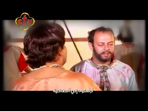 Praise for St. Abu-fam تمجيد القديس أبو فام الجندي