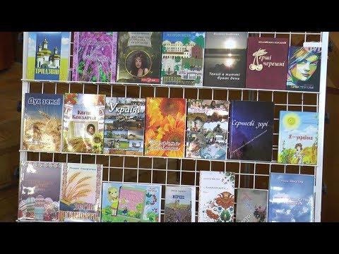 Літературний марафон «Читай українською»
