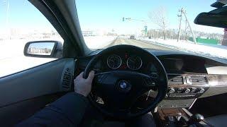 2004 BMW 525i (E60) POV Test Drive. MegaRetr