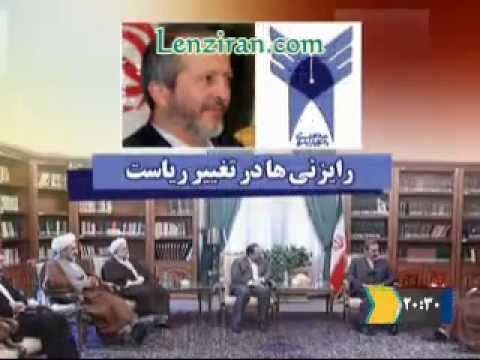 Rafsanjani refused again to sign letter of appointment of Azad University dean Farhad Daneshjoo