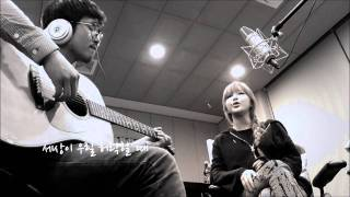 2ne1 - Don't cry (acoustic)