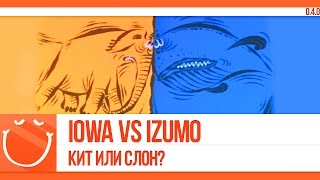Iowa vs Izumo. Кит или слон?
