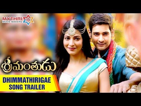 Srimanthudu-Movie-Dhimmathirigae-Song-Trailer