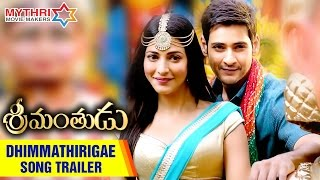 Srimanthudu Movie Dhimmathirigae Song Trailer