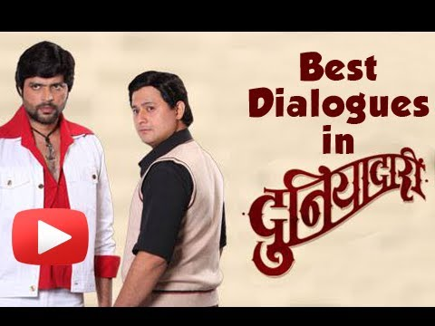 Marathi Movie – Duniyadari – Collection Of Best Dialogues !