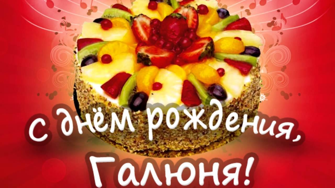 Поздравления с днем рождения Егору прикольные 3