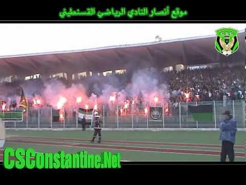 Les merveilles des supporters du CSC : Stade Chahid Hamlaoui