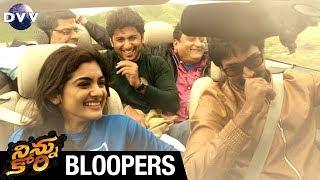 Ninnu-Kori-Telugu-Movie-Bloopers