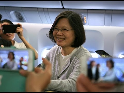President Tsai issues remarks upon return to Taiwan