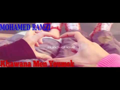 mohamed ramzi - Khawana Men Youmek (new mezwed 2104 )