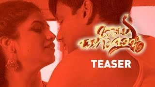 Babu-Baga-Busy-Movie-Official-Teaser