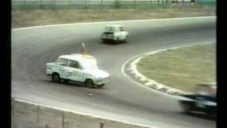 80s Dutch Backwards Car Racing