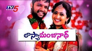 Lasya Manjunath Valentine's Day Special Interview
