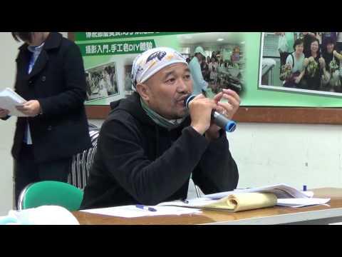 103 0307 反對環保署浮濫放寬土壤重金屬管制標準  吳茂成第一次發言 - YouTube