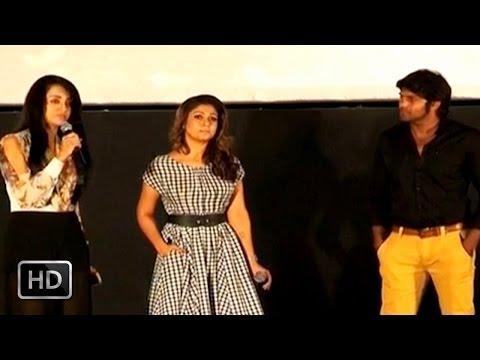 Amara Kaviyam | Audio Launch| Film News