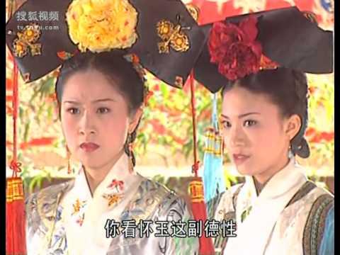 Công chúa Hoài Ngọc 33 (Tiếng Hoa)