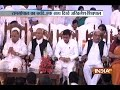 Mulayam Singh Yadav's family comes together for Ram Gopal Yadav's birthday