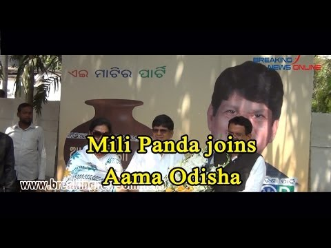 Mili Panda joins Aama Odisha Party