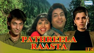 Pathreela Raasta - Full Movie