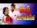 Anchor Lasya Engagement || #Lasya - Manjunath get hitched